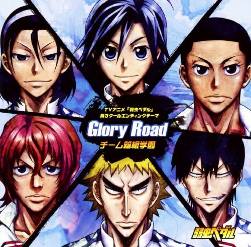 【中古】Glory Road/チームハコガク