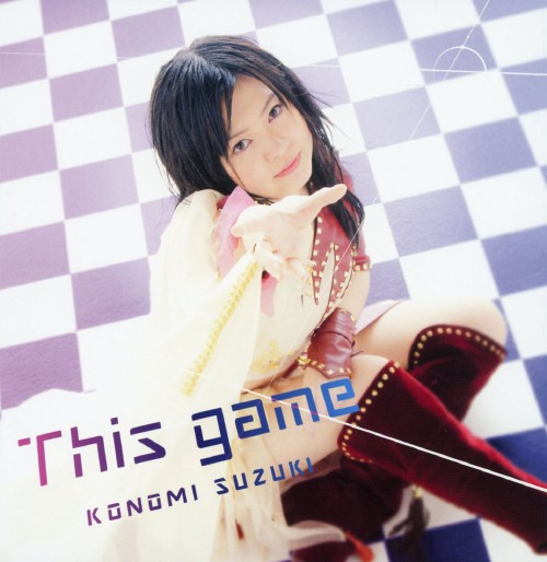 【中古】This game/鈴木このみ