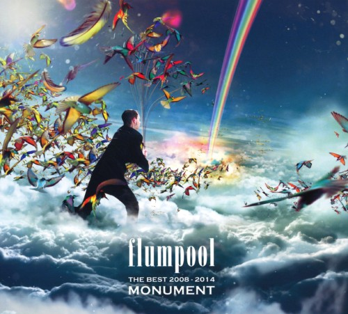 【中古】The Best 2008−2014「MONUMENT」(初回限定盤)(2CD+DVD)/flumpool