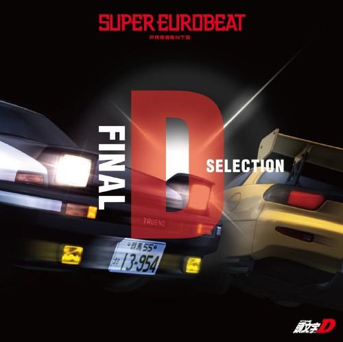 【中古】SUPER EUROBEAT presents 頭文字[イニシャル]D Final D SELECTION/アニメ・サントラ
