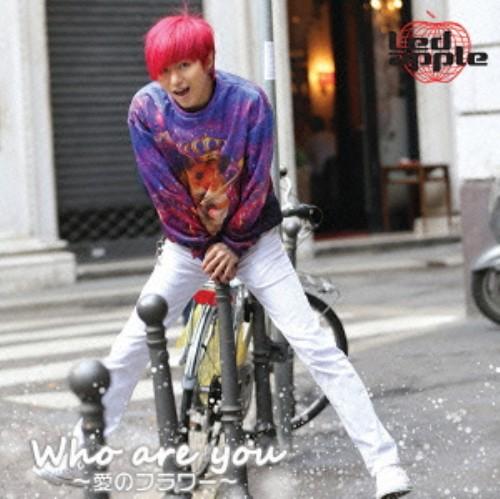 【中古】WHO ARE YOU〜愛のフラワー〜(初回限定盤)(DVD付)(ヨンジュンVER.)/Led apple