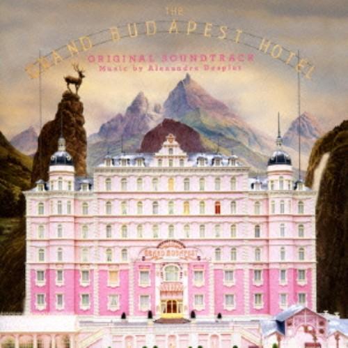 【中古】グランド・ブダペスト・ホテル オリジナル・サウンドトラック/サントラ