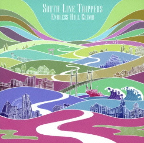 【中古】Endless Hill Climb/South Line Trippers