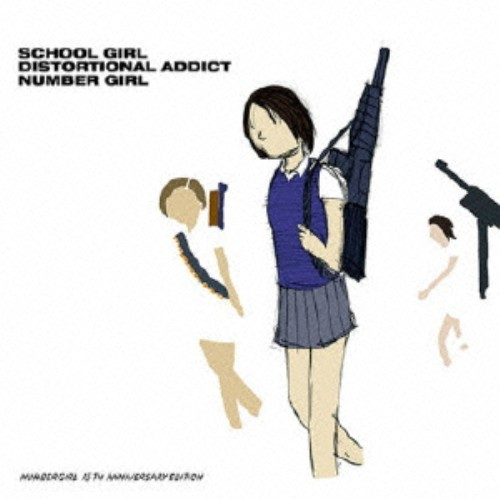 【中古】School Girl Distortional Addict 15th Anniversary Edition/NUMBER GIRL