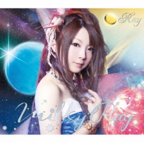 【中古】Milky Ray(初回限定盤)(DVD付)/Ray