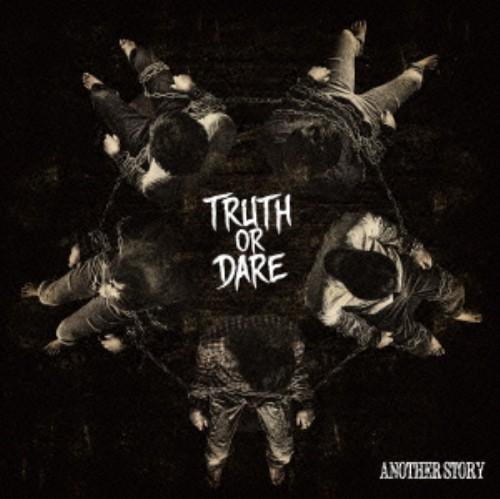 【中古】Truth or Dare/Another Story