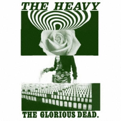 【中古】THE GLORIOUS DEAD(期間限定生産盤)/ヘヴィー