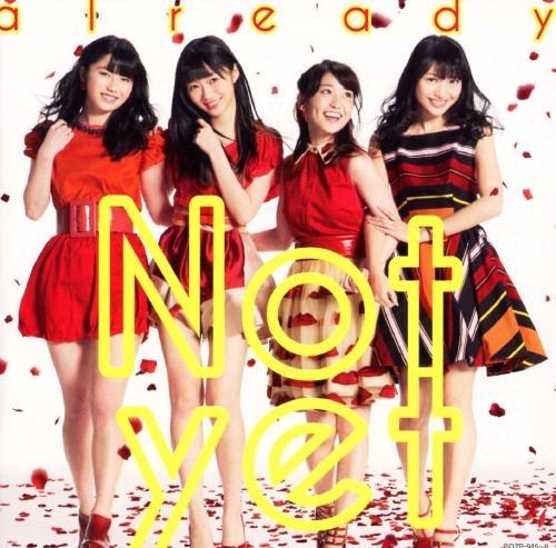 【中古】already(DVD付)(A)/Not yet