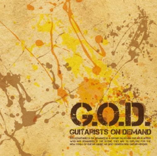 【中古】G.O.D.(GUITARISTS ON DEMAND)/GUITARISTS ON DEMAND