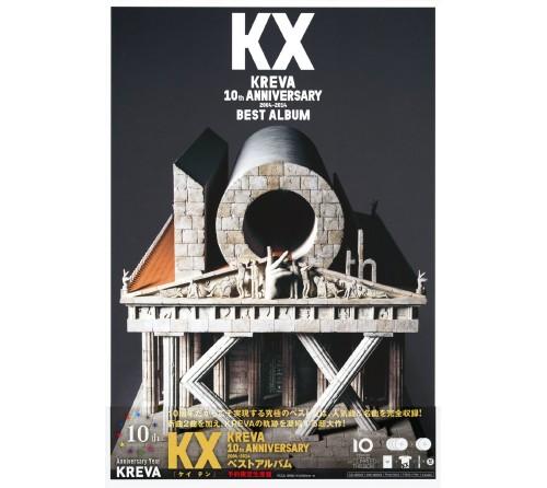 【中古】KX〜BEST ALBUM(予約限定生産盤)(4CD+2DVD)/KREVA