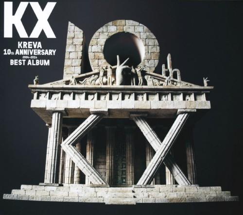 【中古】KX〜BEST ALBUM(初回限定盤)(3CD+DVD)/KREVA