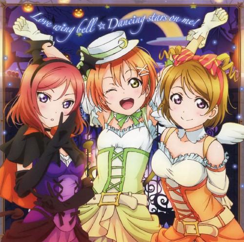 【中古】Love wing bell/Dancing stars on me!/μ's