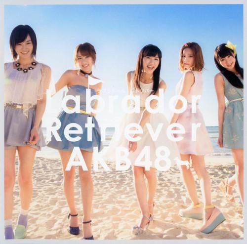 【中古】ラブラドール・レトリバー(DVD付)(Type A)/AKB48