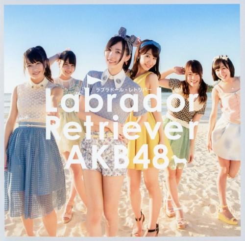 【中古】ラブラドール・レトリバー(DVD付)(Type K)/AKB48
