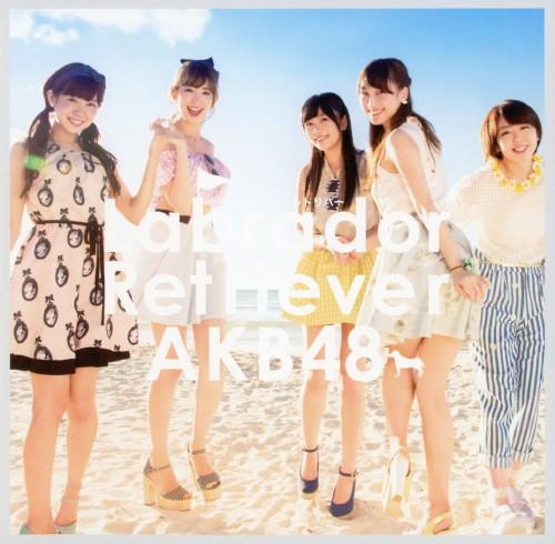 【中古】ラブラドール・レトリバー(DVD付)(Type B)/AKB48