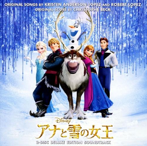 【中古】アナと雪の女王 オリジナル・サウンドトラック−デラックス・エディション−/ディズニー