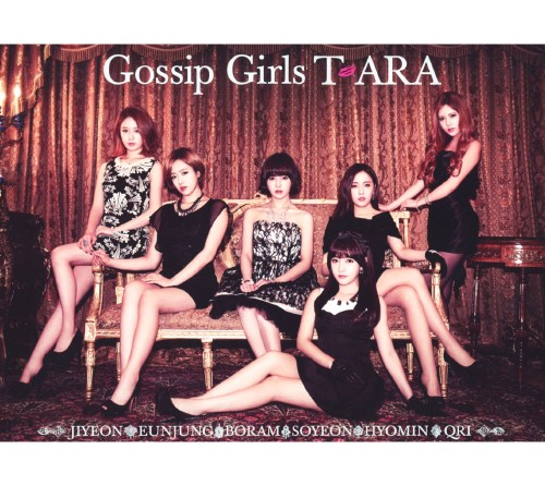 【中古】Gossip Girls(初回限定盤)(DVD付)(ダイヤモンド盤)/T−ARA