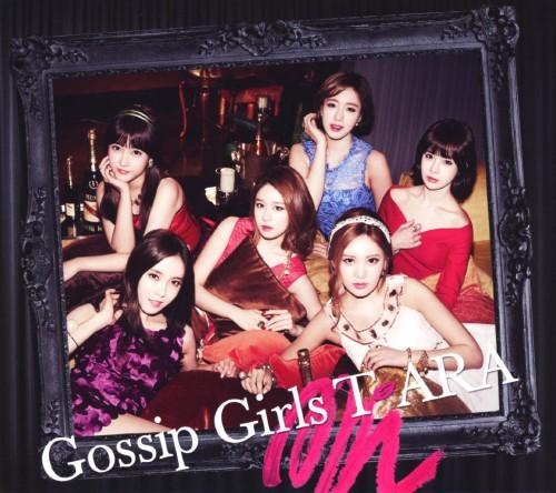 【中古】Gossip Girls(初回限定盤)(DVD付)(サファイア盤)/T−ARA