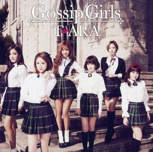 【中古】Gossip Girls(パール盤)/T−ARA