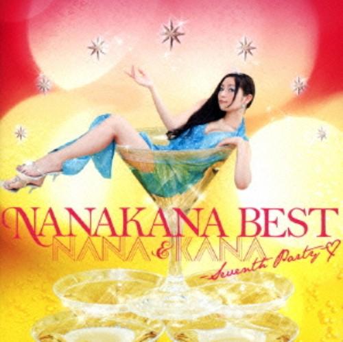 【中古】NANAKANA BEST NANA&KANA−Seventh Party−(カナ盤)/ナナカナ