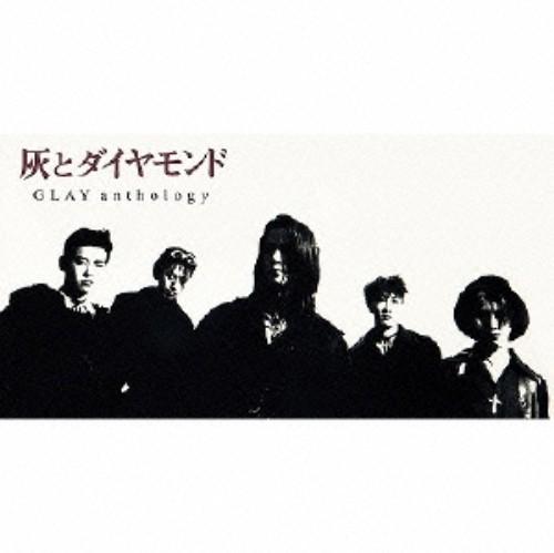 【中古】灰とダイヤモンドAnthology(2CD+DVD)/GLAY