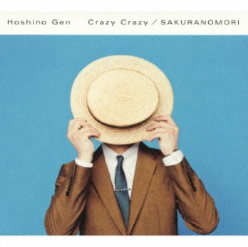 【中古】Crazy Crazy/桜の森(初回限定盤)(DVD付)/星野源