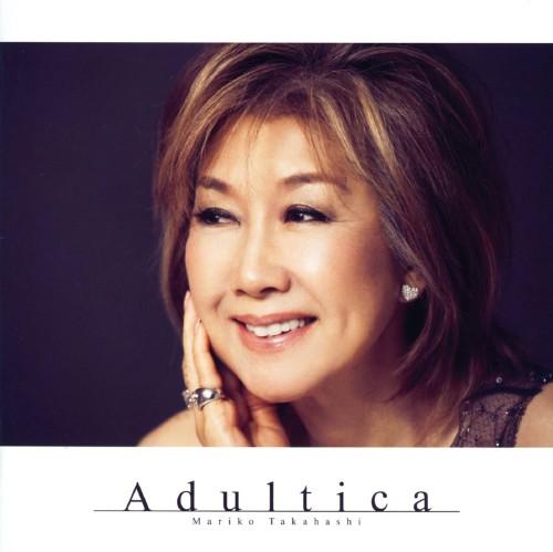 【中古】Adultica〜バラードを、いつも隣に〜(期間限定生産盤)(DVD付)/高橋真梨子