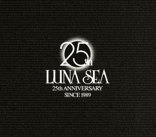 【中古】LUNA SEA 25th Anniversary Ultimate Best THE ONE +NEVER SOLD OUT 2(初回限定盤)/LUNA SEA