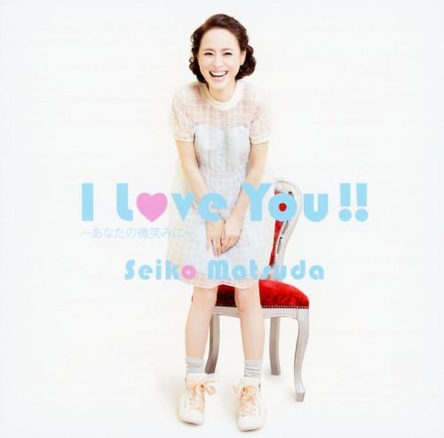 【中古】I Love You!!〜あなたの微笑みに〜/松田聖子