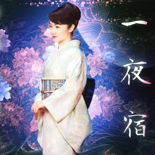 【中古】一夜宿/春の雪/香西かおり