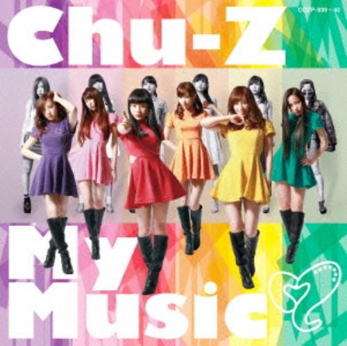 【中古】chu−Z My Music(DVD付)(Type−A)/Chu−Z
