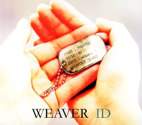 【中古】ID(初回限定盤)(DVD付)/WEAVER