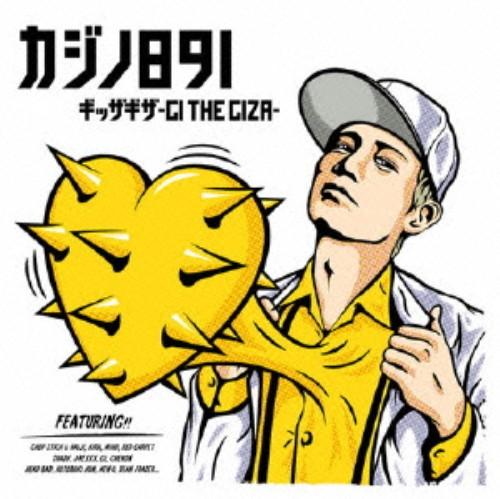 【中古】ギッザギザ −GI THE GIZA−/カジノ891