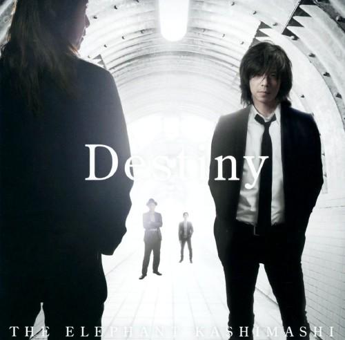 【中古】Destiny/エレファントカシマシ
