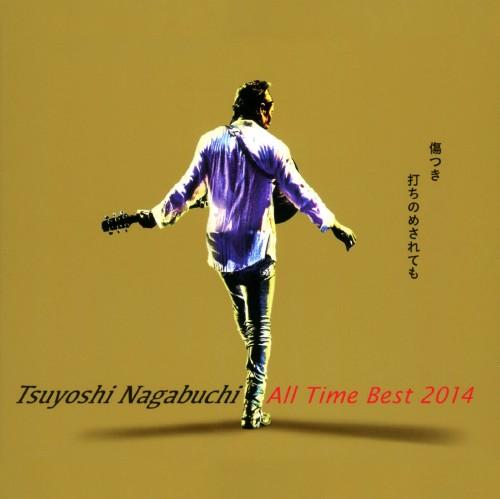 【中古】Tsuyoshi Nagabuchi All Time Best 2014 傷つき打ちのめされても、長渕剛。/長渕剛