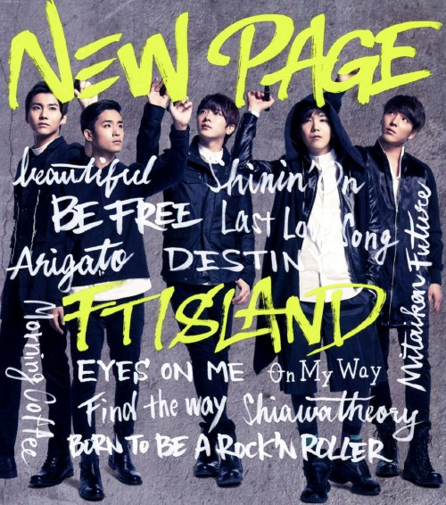 【中古】NEW PAGE(初回限定盤B)(DVD付)/FTISLAND