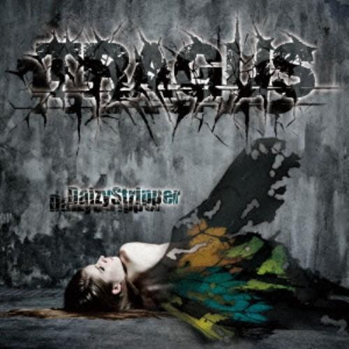 【中古】TRAGUS(スペシャルプライス盤)/DaizyStripper