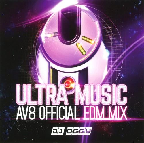 【中古】ULTRA MUSIC−AV8 OFFICIAL EDM MIX−/DJ OGGY