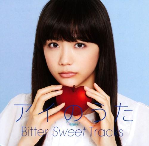 【中古】アイのうた Bitter Sweet Tracks→mixed by Q;indivi+/Q;indivi