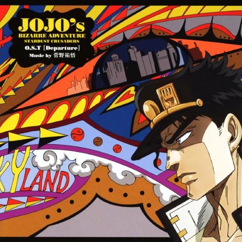 【中古】ジョジョの奇妙な冒険 スターダストクルセイダース O.S.T[Departure]/アニメ・サントラ
