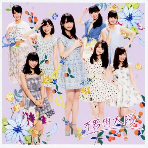 【中古】不器用太陽(DVD付)(C)/SKE48