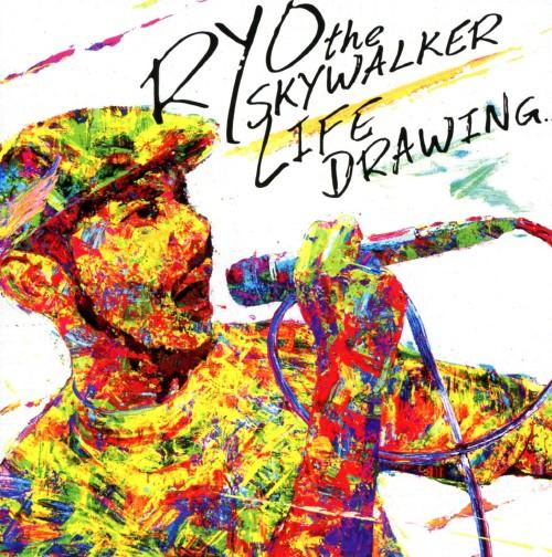 【中古】LIFE DRAWING/RYO the SKYWALKER