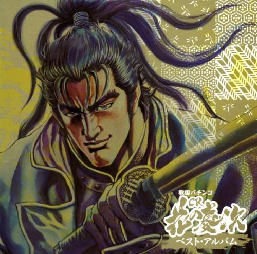 【中古】戦国パチンコ CR花の慶次 ベスト・アルバム(DVD付)/ゲームミュージック