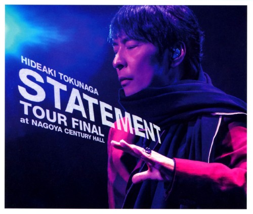 【中古】STATEMENT TOUR FINAL at NAGOYA CENTURY HALL(初回限定盤A)(2CD+DVD)/徳永英明