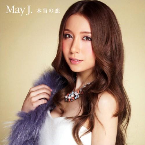 【中古】本当の恋/May J.