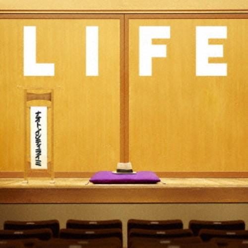【中古】LIFE(初回限定盤)(DVD付)/ナオト・インティライミ