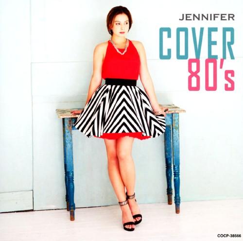 【中古】COVER 80's/ジェニファー