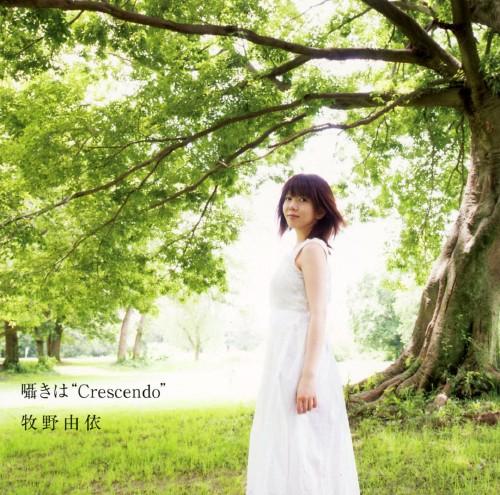 【中古】囁きは Crescendo/牧野由依