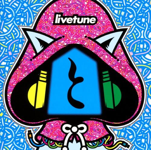 【中古】と(初回限定盤)(DVD付)/livetune