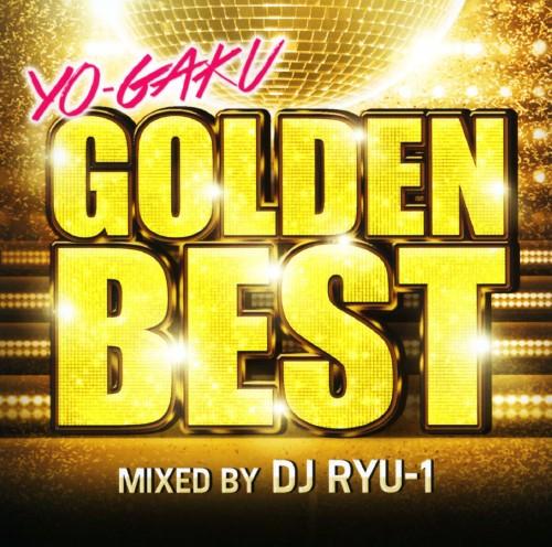 【中古】YO−GAKU GOLDEN BEST mixed by DJ RYU−1/DJ RYU−1